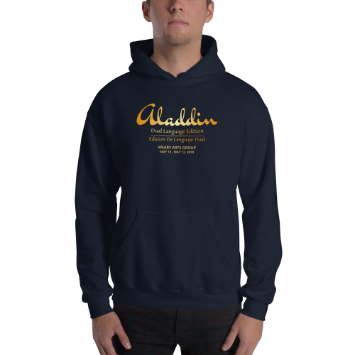 Aladdin Dual Language Edition Sweatshirt