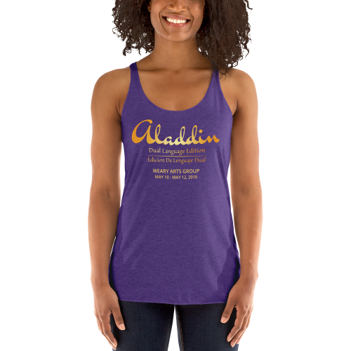 Aladdin Dual Language Edition Tank