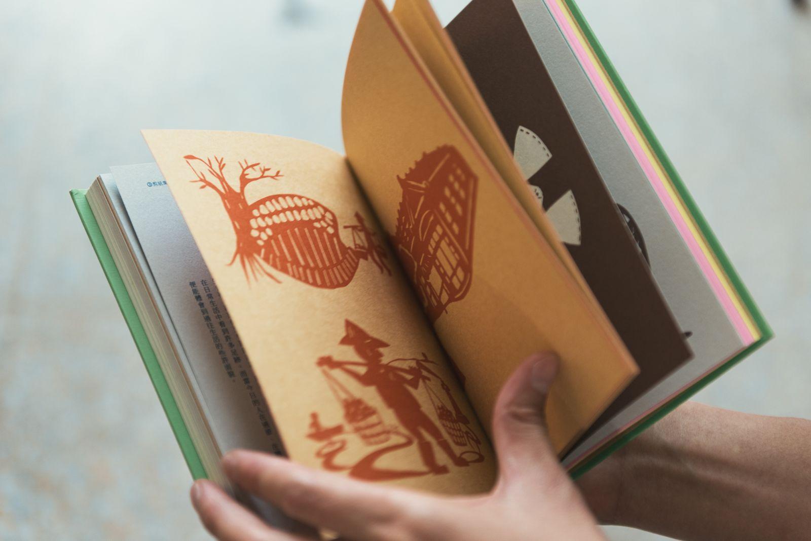 台南鹽份當地居民的剪紙作品。