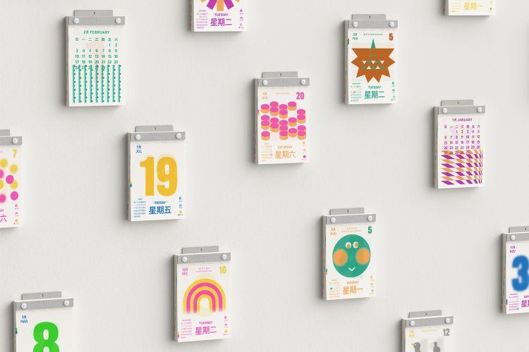 Calendar Project 2019