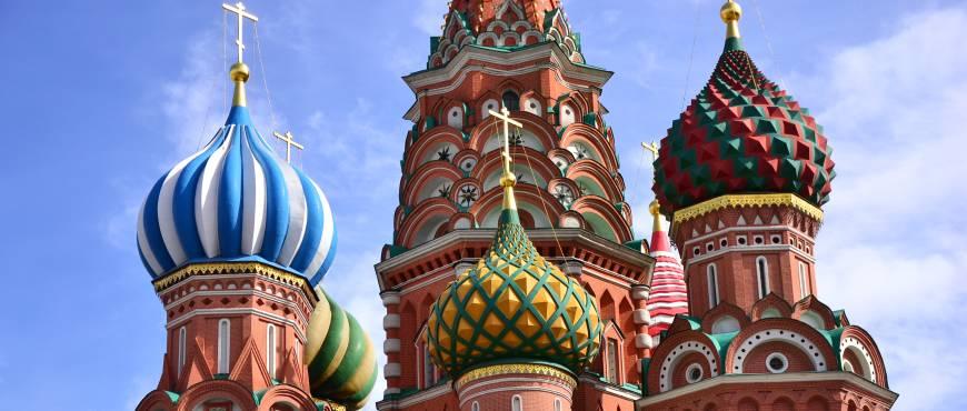 Imágenes de Rusia I