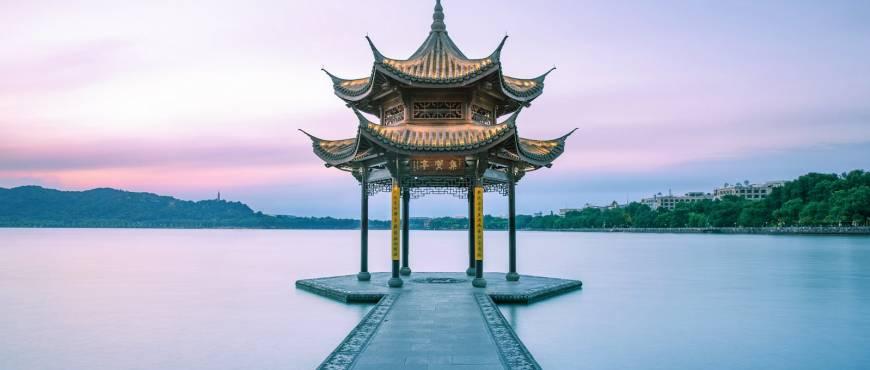 ¡Otra China!