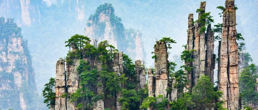 Paisajes de China + Avatar