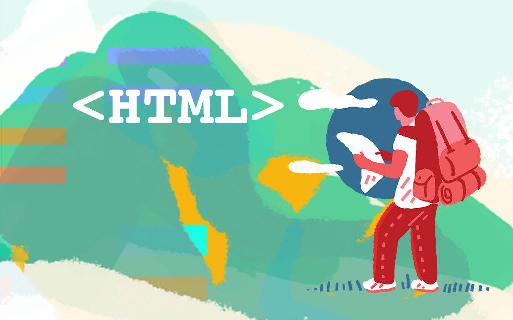 왜 HTML부터 배워야 하는가 – I