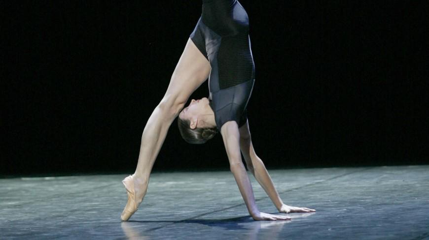 Balanchine – Robbins – Petit - Forsythe- Ek – Mc Gregor…