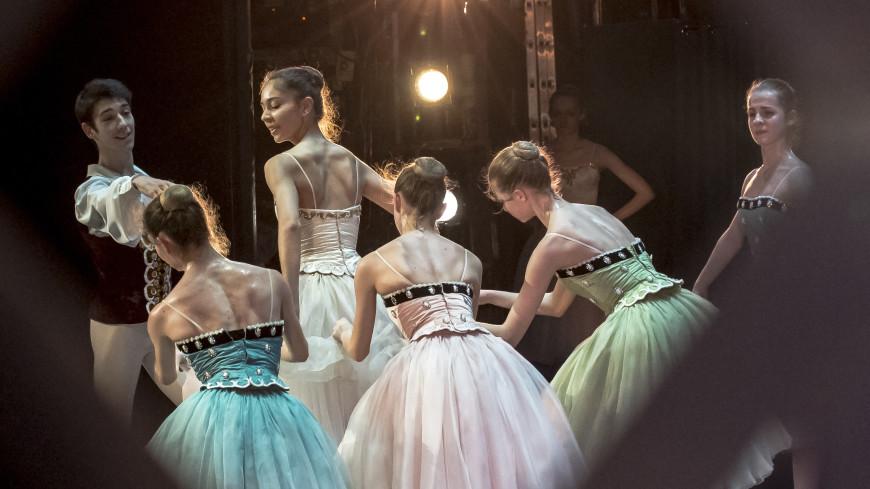 Les enseignements de l'Ecole de danse