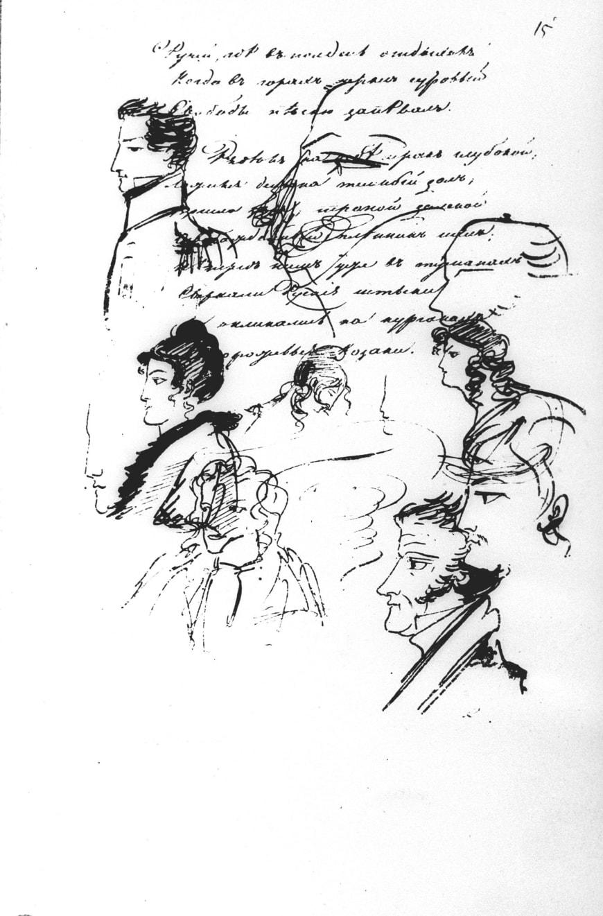 Alexandre Pouchkine. Manuscrit avec croquis de la main du poète. Maison Pouchkine, Académie des Sciences de Russie, Saint-Pétersbourg