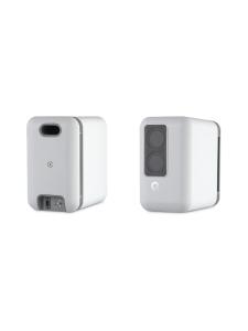 Q Acoustics - Q Acoustics Q Active 200 aktiivikaiutinpari, valkoinen | Stockmann