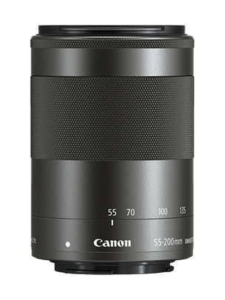 Canon - Canon EF-M 55-200mm f/4.5-6.3 IS STM -telezoom | Stockmann