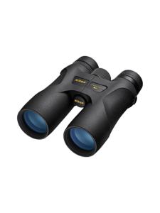 Nikon - Nikon Prostaff 7s 10x42 - null | Stockmann