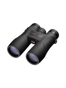 Nikon - Nikon Prostaff 5 8x42 - null | Stockmann