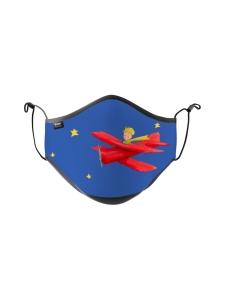 Kowi Kowi - Le Petit Prince, L'Avion - Kasvomaski   Stockmann