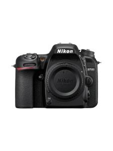 Nikon - Nikon D7500 runko | Stockmann