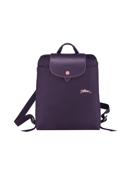 Le Pliage Club Backpack - Reppu