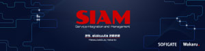 SIAM - Service Integration & Management