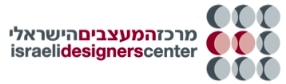 מרכז המעצבים הישראלי