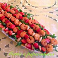 ensalada de camarones primavera