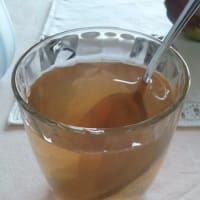 Infusión de alcachofa