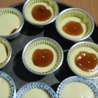 Muffin Strudel step 4