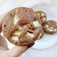 Muffins de manzana nuez