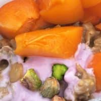 Gachas con albaricoques y pistachos
