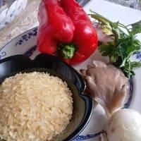 Risotto con pimientos, champiñones y cúrcuma paso 1