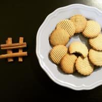 Biscottini alla cannella senza glutine.
