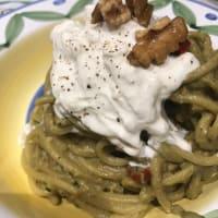Pasta with avocado pesto, burrata and confit cherry tomatoes