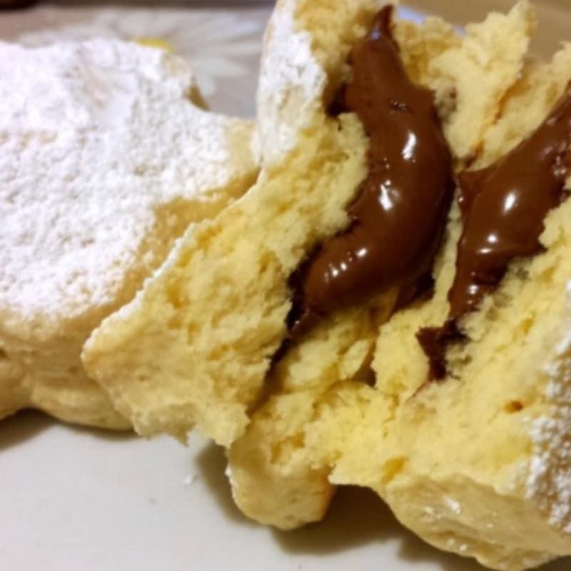 Muffins Nutella al horno