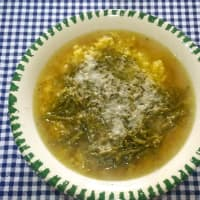 Ricetta correlata Asparagus Chicken Broth
