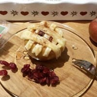 Ricetta correlata Basket of apple filling of dried cranberries