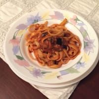 Ricetta correlata Linguine with aubergines Poppet