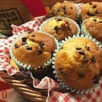 Ricetta correlata Muffin with chocolate drops