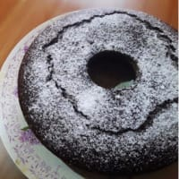 Ricetta correlata Donut Cuban rum with mascarpone heart