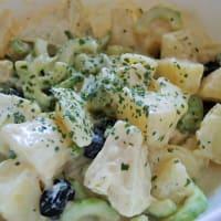 Ricetta correlata Insalata fredda di patate con dressing allo yogurt