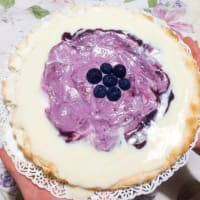 Ricetta correlata Crostata allo yogurt e mirtilli