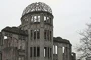 Hiroshima dome building