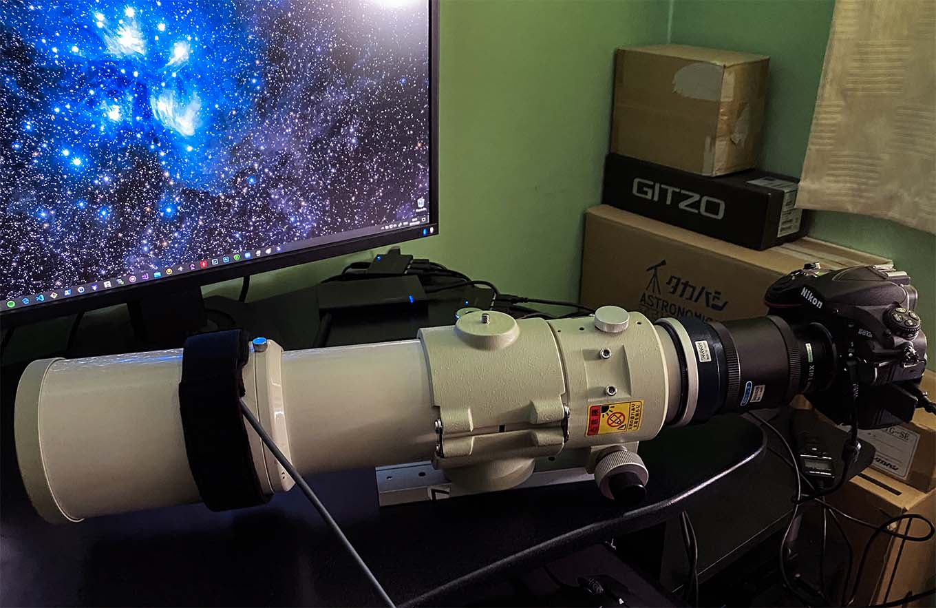 Imaging with FSQ-85ED