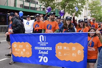 March with NCSY at the Celebrate Israel Parade!