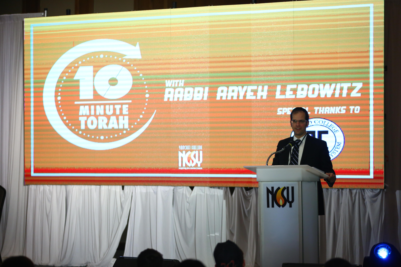 Rabbi Aryeh Lebowitz of Touro College