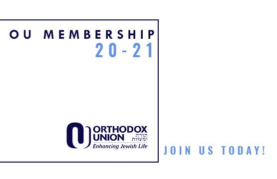 OU Membership: Join Us in 5781