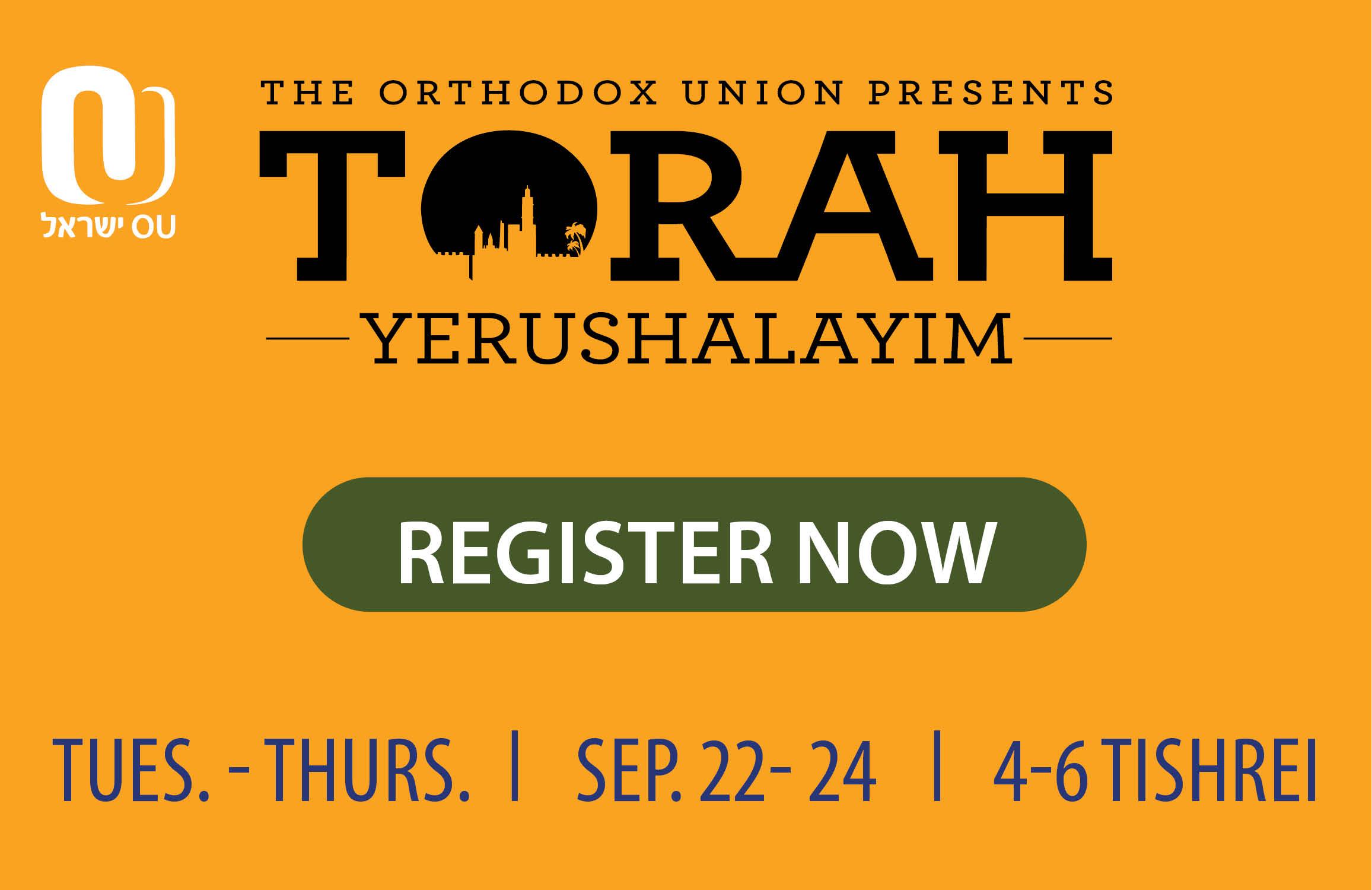 Torah Yerushalayim