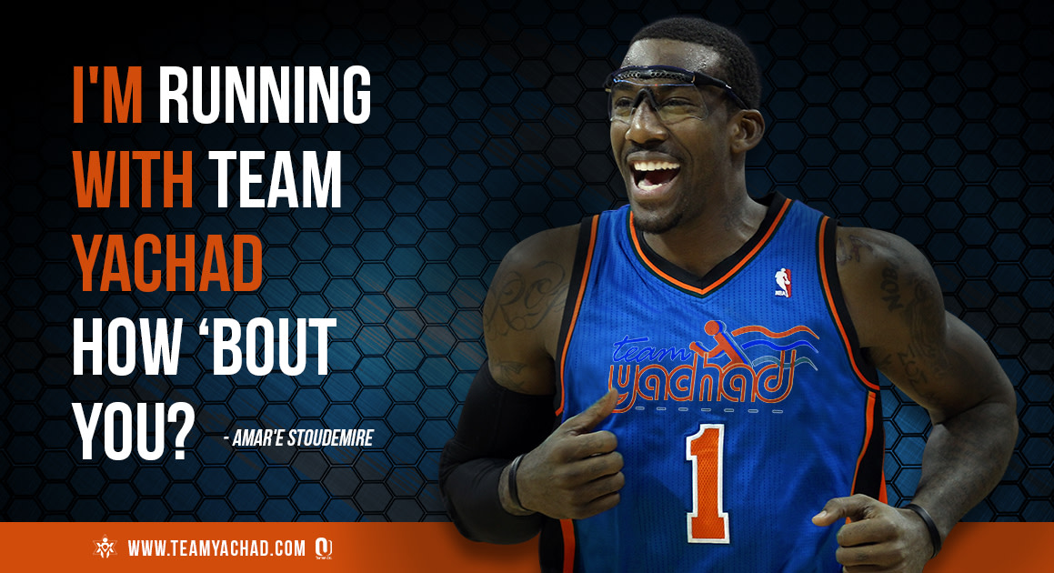 Former NBA All-Star Amar'e Stoudemire Leading Team Yachad At Jerusalem Marathon