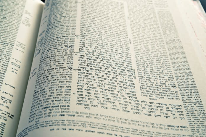 OU Daf Yomi Initiative on Purim