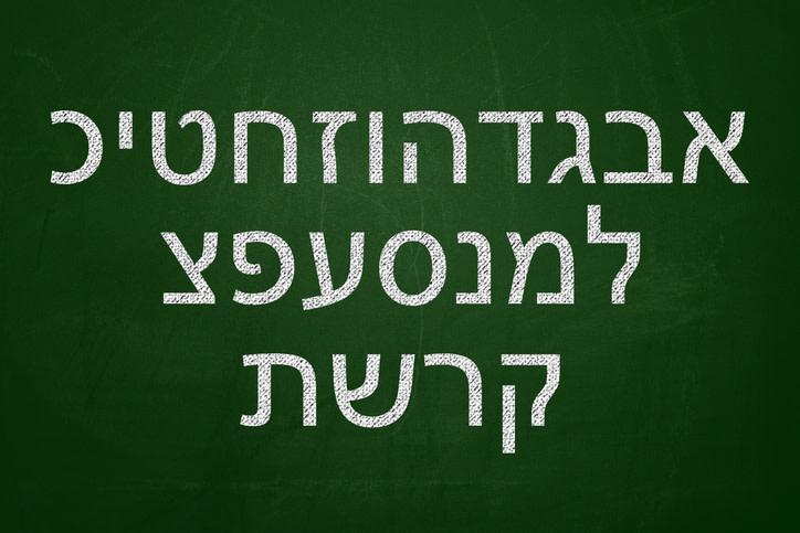 Understanding Anim Zemirot
