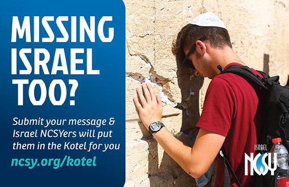 Missing Israel Too?