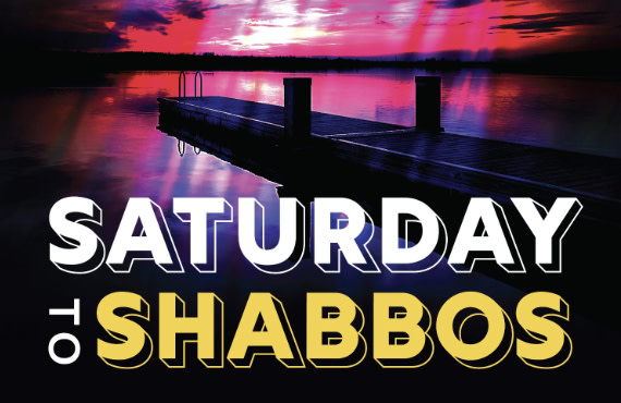 Listen: Saturday to Shabbos Podcast