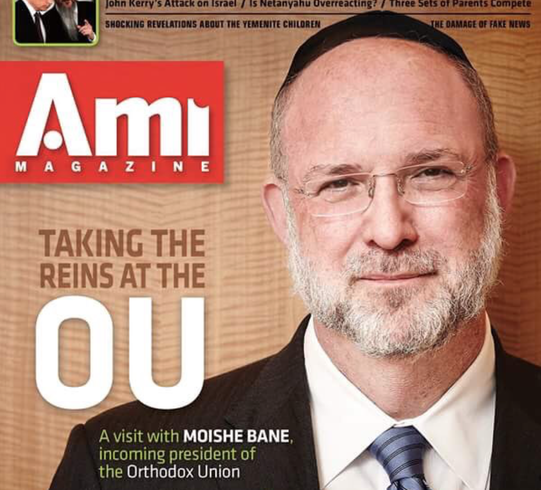 Meet Moishe Bane, New President of the OU