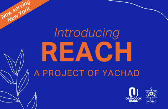 Reach: A Jewish Resource & Referral Center for Individuals with Disabilities