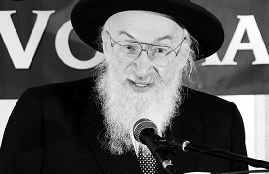 Remembering Rabbi Belsky